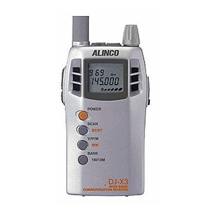 DISCONTINUED Alinco DJ-X3E Handheld Scanner