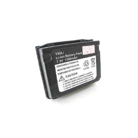 Yaesu FNB-80LI - 1300mAh Li-Ion Battery Pack (For VX-7R)