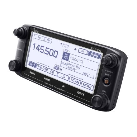 SOLD! Used Icom ID-5100E Deluxe Dual Band D-STAR Mobile Transceiver NO BOX