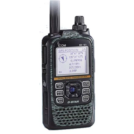 SOLD! USED Icom ID-51E Plus Dual Band D-Star Handheld Transceiver