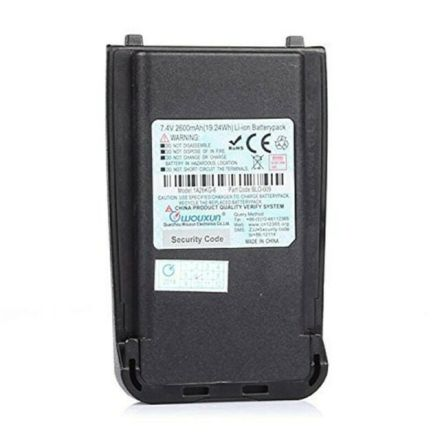 DISCONTINUED Wouxon 2600mAh Battery for KG-UV8D