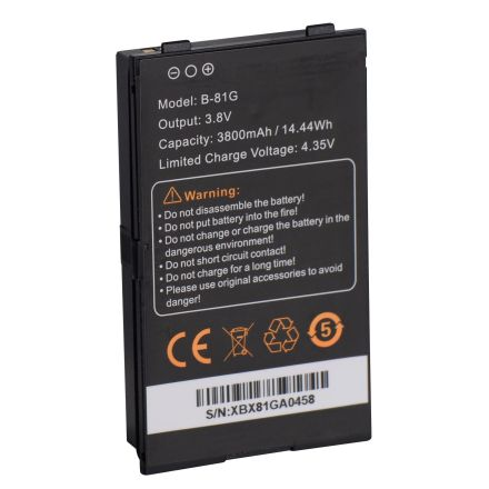 Inrico BS-81G Replacement Battery for S200