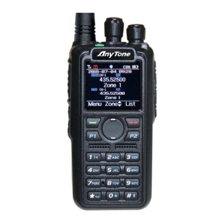 """SOLD! B Grade Anytone AT-D878UVII """"PLUS"""" DMR Hand held"""